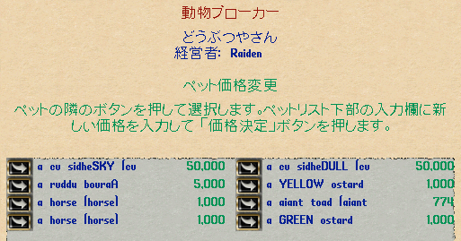スクリーンショット 2019-04-16 19.49.37.png