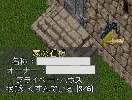 スクリーンショット 2020-01-07 13.55.54.png
