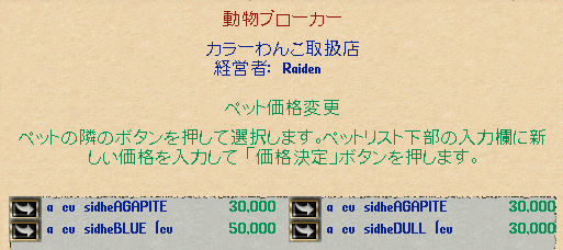 スクリーンショット 2021-03-03 11.08.18.png